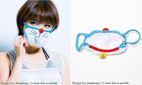 Doraemon Gonoturn Face Mask