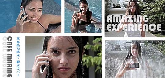 Case Marine Waterproof Smartphone Cover