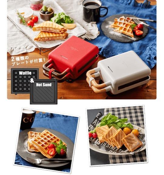 Green House Compact Hot Sandwich Maker for Single Sandwich