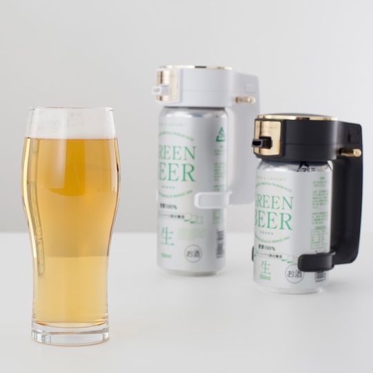 Ultrasonic Foamy Head Handy Beer Server