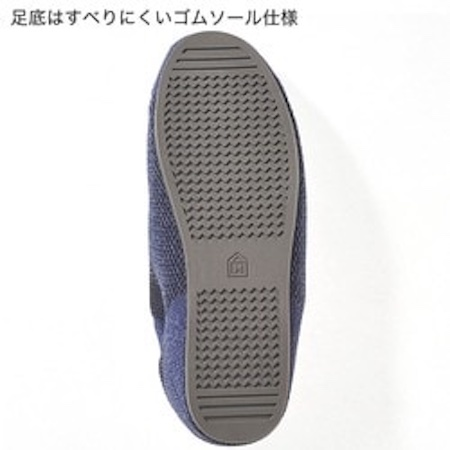 Gunze Mens Knitted Room Shoes