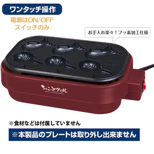 Mini Taiyaki Maker