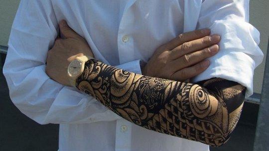 japan trend shop hada ka tattoo skin armbands koi carp. Black Bedroom Furniture Sets. Home Design Ideas