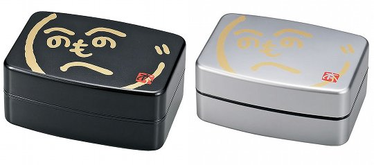 Hakoya Mens Face Bento Lunchbox