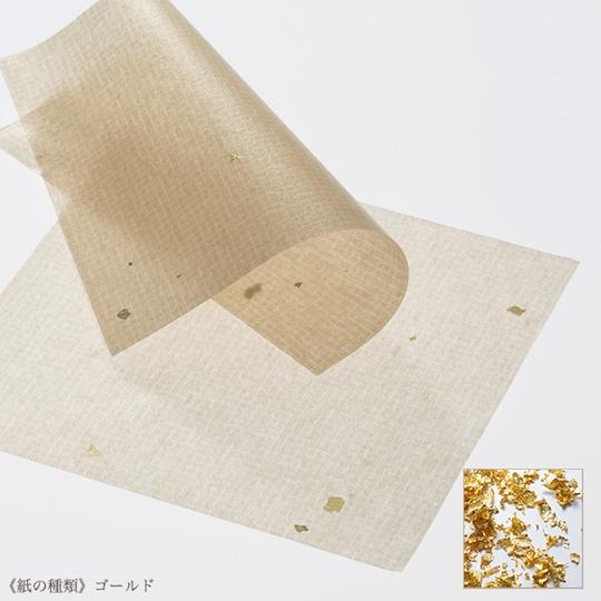 Hakuichi Gold Leaf Paper Oil Absorbing Skincare Sheet Umemiyabi
