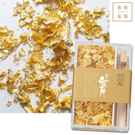 Kirimawashi Edible Gold Leaf Food Garnish