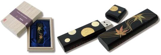 Hakue USB Memory Stick