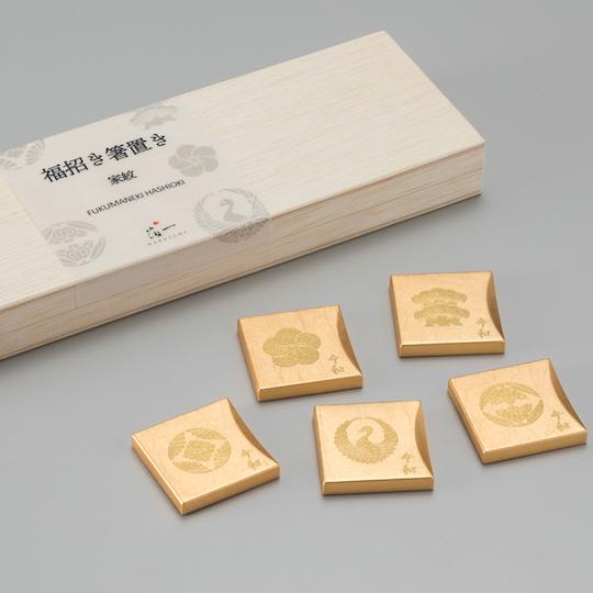Good Luck Gold Leaf Chopstick Rests (Set of 5)