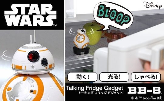 Star Wars BB-8 Talking Fridge Gadget