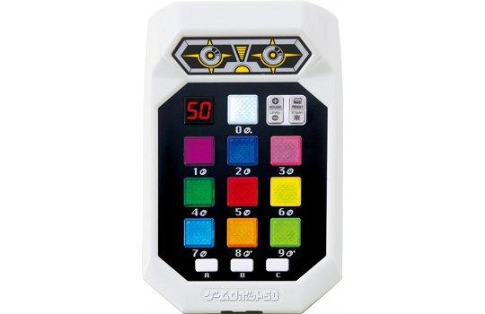 Game Robot 50