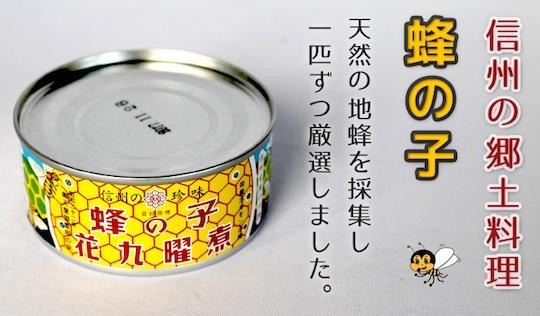Nagano Hachinoko Candied Bee Larvae