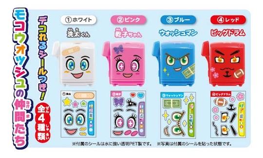 Moko Moko Mokowashu Candy Washing Machine