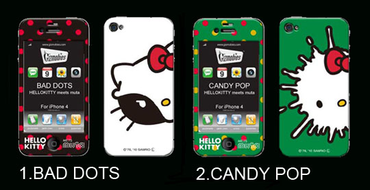 Hello Kitty iPhone 4 Cover