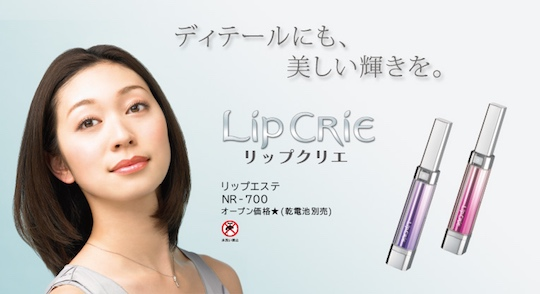 Hitachi Lip Crie Ion Cleanser