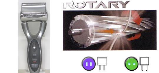 Hitachi RM-SX1010UF Silver