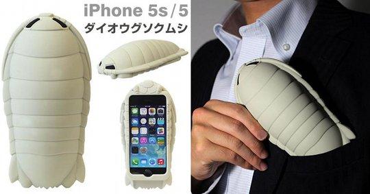 Giant Isopod iPhone 5/5s Case