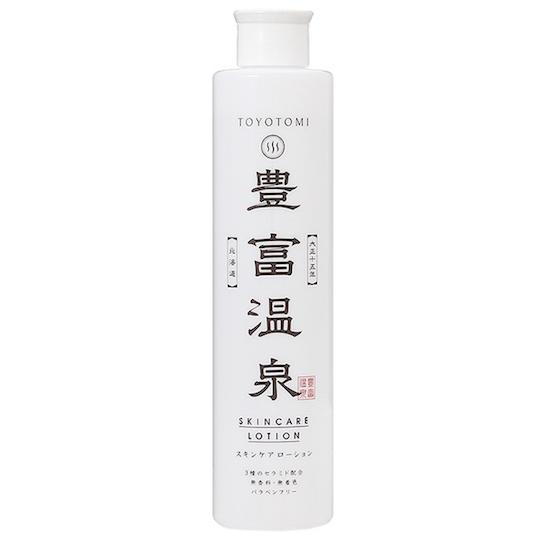 Hokkaido Anthropologie Toyotomi Hot Spring Skincare Lotion