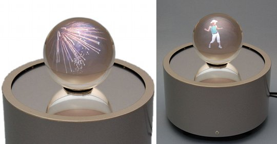 Holoart Crystal Display Ball