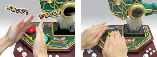 Dragon Quest Monster Battle Road Victory Controller