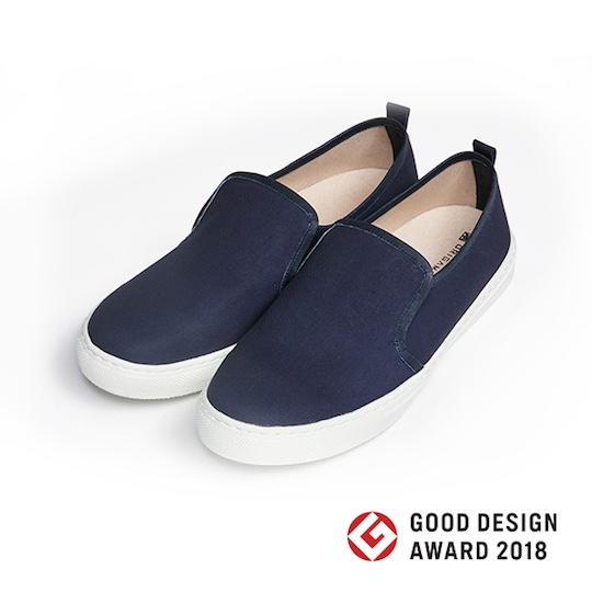 Origamix Washi Japanese Paper Slip-on Sneakers