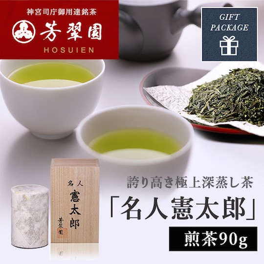 Hosuien Meijin Kentaro Brand Luxury Japanese Green Tea