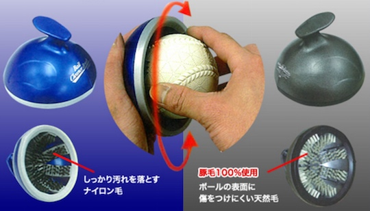 Ikemoto Baseball Ball Brush Cleaner