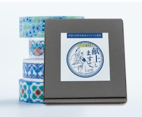 Nabeshima Ware Design Masking Tape (4 Pack)