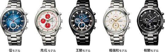 Independent Kingdom Manga Official Chronograph Watch