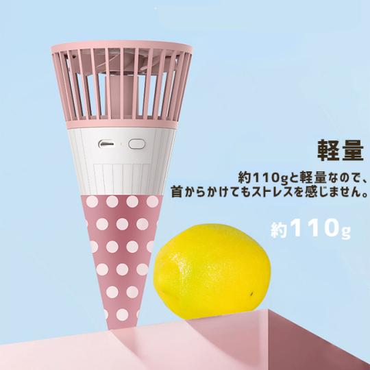 Ice Cream Cone Fan