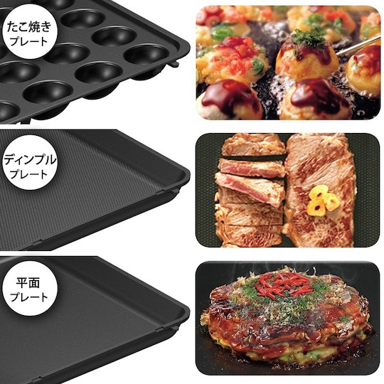 Double Hot Plate Grill for Takoyaki, Okonomiyaki