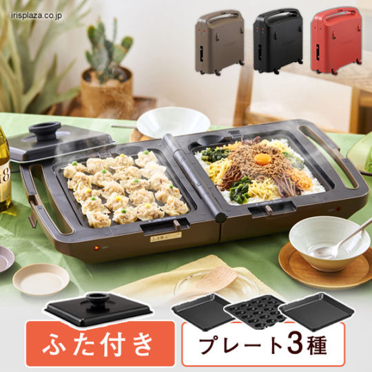 Iris Ohyama Double Hot Plate for Japanese Soul Food