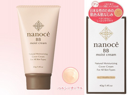 Nanoce BB Moist Cream Healthy Ocre