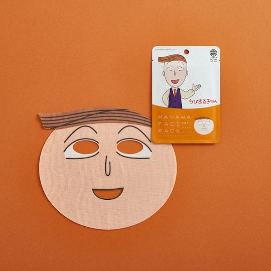 Chibi Maruko-chan Kazuhiko Hanawa Face Pack (Three Pack)