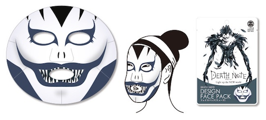 Death Note Ryuk Face Pack (3 Pack)