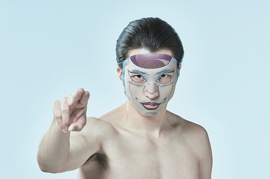 Dragon Ball Frieza Face Pack