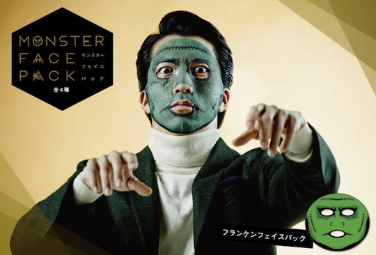 Frankensteins Monster Face Pack