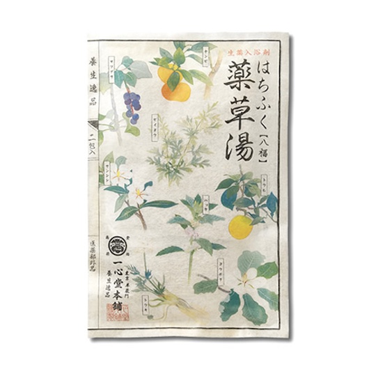 Hachifuku Kampo Medicinal Plants Herbal Bath Salts (Pack of 20)