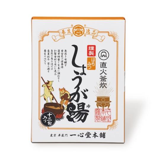 Japanese Honey Ginger Drink (Pack of 12)