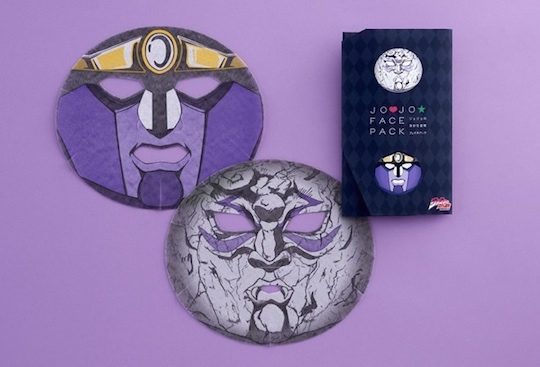 JoJos Bizarre Adventure Face Pack