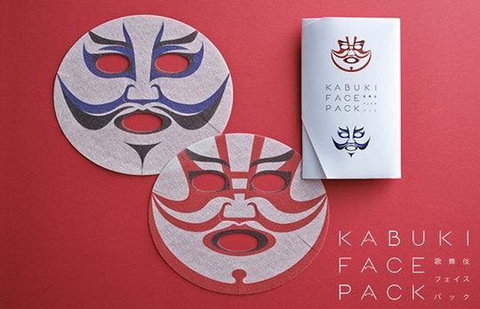 Kabuki Face Pack
