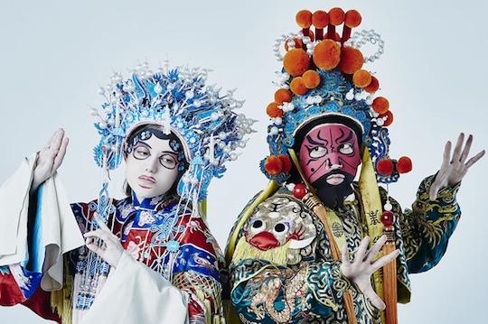 Kyogeki Peking Opera Face Pack Guan Yu & Yang Guifei