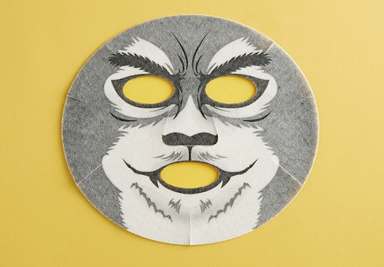 Wolfman Monster Face Pack