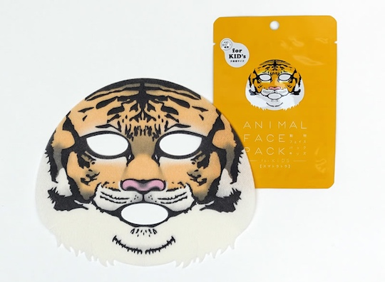 Sumatran Tiger Face Pack for Kids