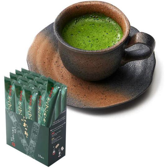 Ito Kyuemon Uji Matcha Green Tea Espresso