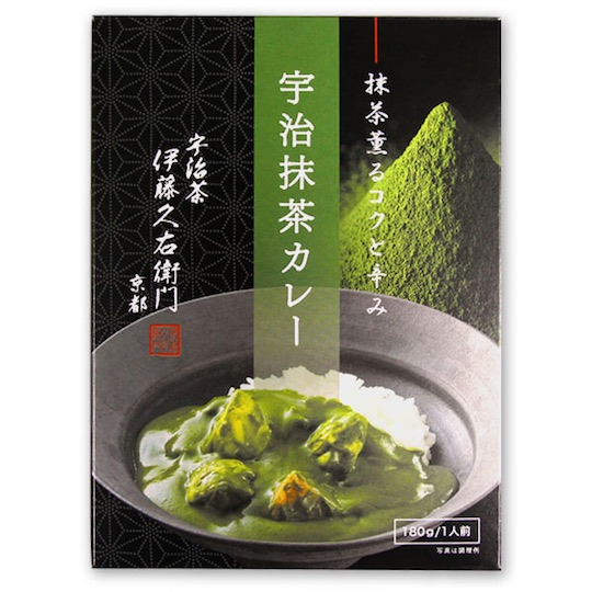 Uji Matcha Green Tea Curry (Pack of Three)
