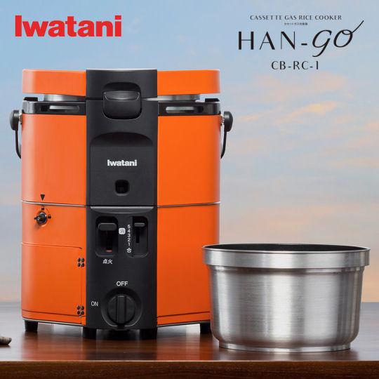 Iwatani Han-go Gas Rice Cooker