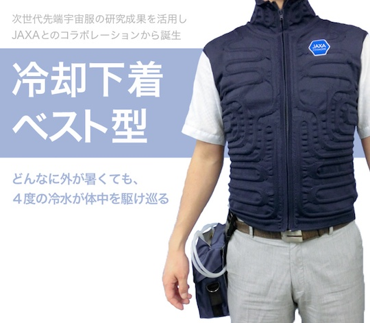 JAXA Reikyaku Cooling Vest