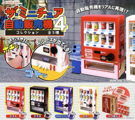 Miniature Drinks Vending Machine Set