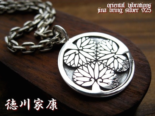 Tokugawa Ieyasu Family Crest Necklace Pendant