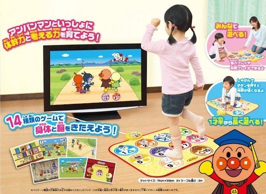 Anpanman Kids Brain Training Mat